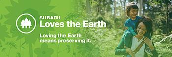 Субару защищает окружающую среду
