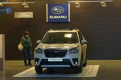 В Самаре состоялась презентация нового Subaru Forester
