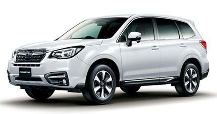 Специальные выпуски Subaru Forester и Exiga