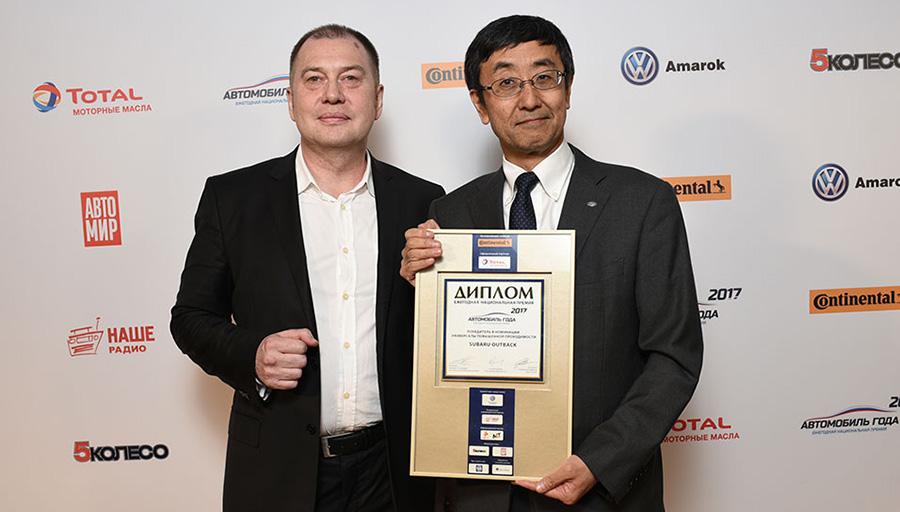 Subaru Outback признан в России лучшим универсалом повышенной проходимости