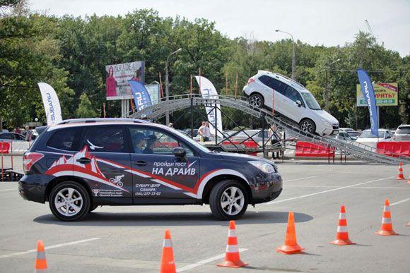 Представляем наши автомобили для тест-драйва: Subaru Forester