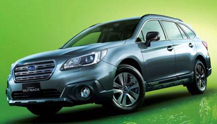Subaru готовит новый юбилейный выпуск Outback
