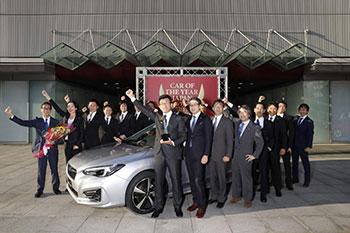 Subaru Impreza признана автомобилем года в Японии