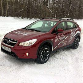 Представляем наши автомобили для тест-драйва: Subaru XV